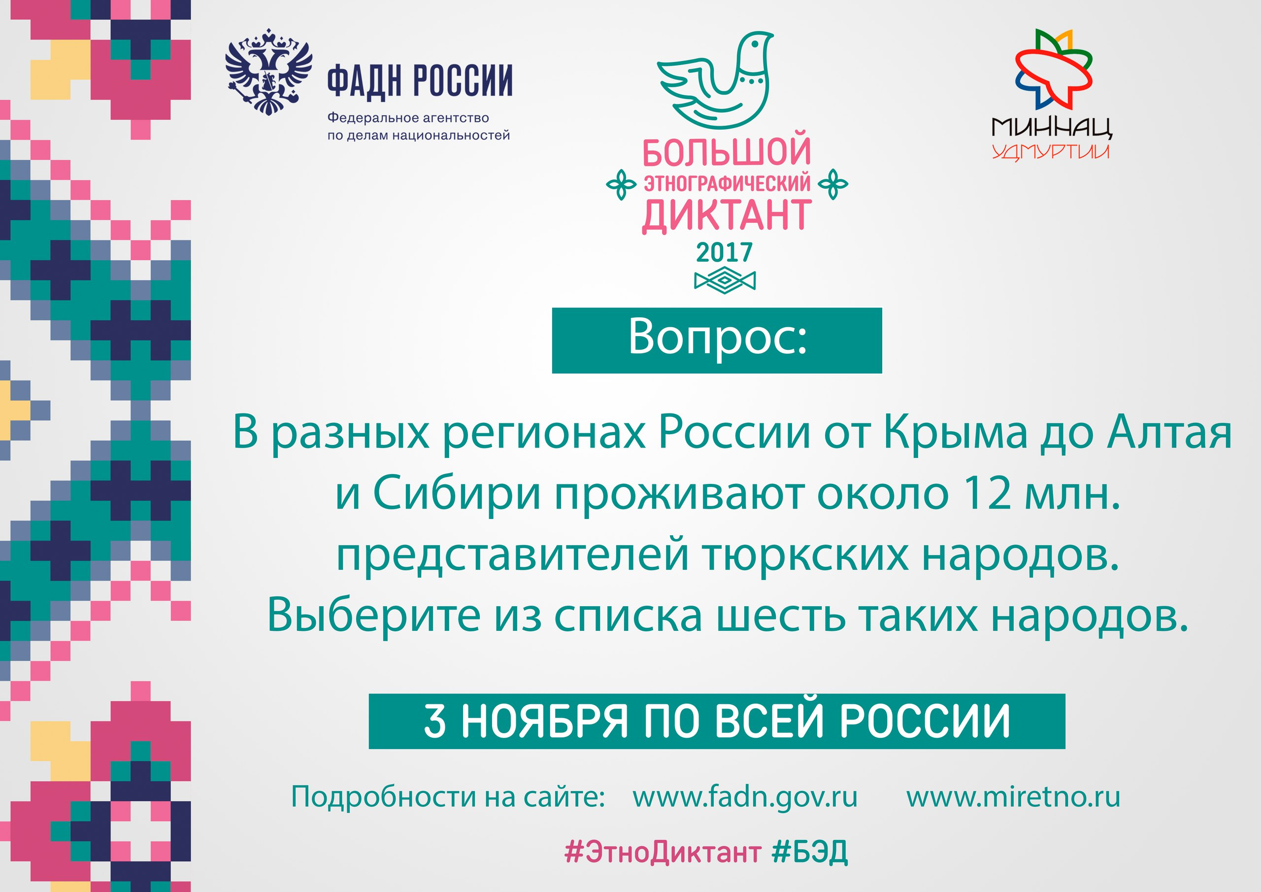 В разных регионах России от Крыма до Алтая и Сибири