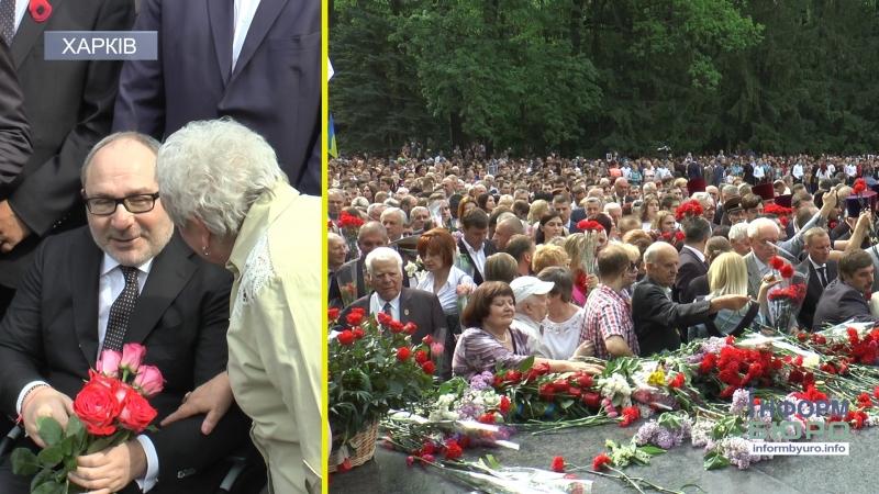 9 травня на Меморіалі Слави обійшлося без провокацій