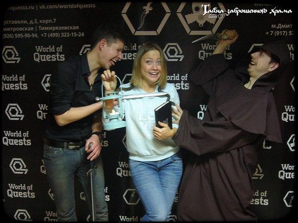 Команда победителей 03.12.2017