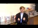It's Dangerous Outside The Blanket. MBC. NCT's Mark teaser