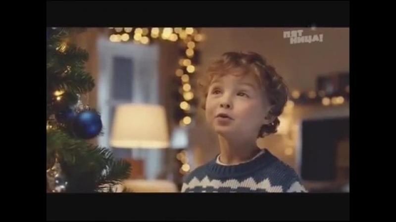 Анонсы и реклама (Пятница, 24 декабря 2016)