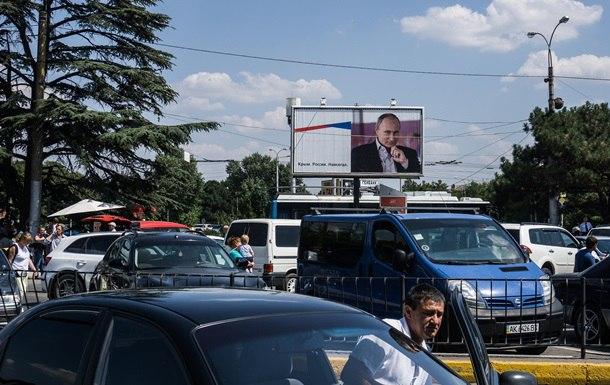 Крым оспорит санкции - сми