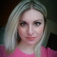 Ирина Поливянова