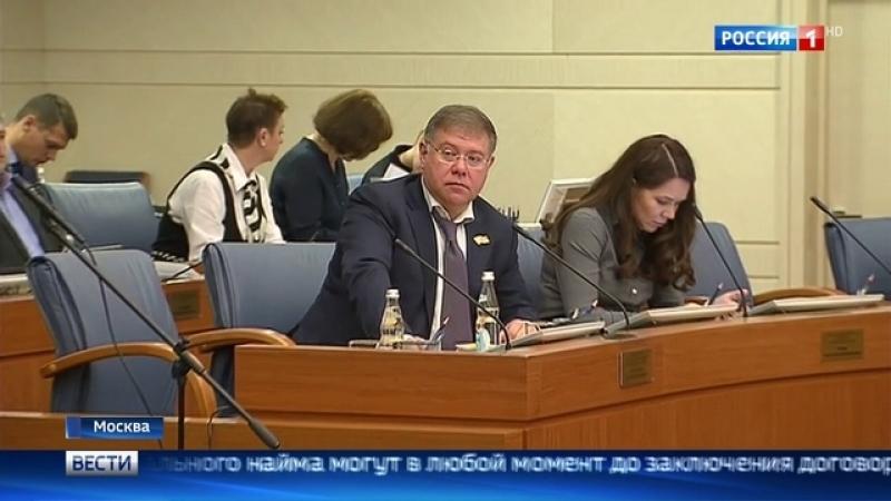 Вести Москва • В Мосгордуме обсуждают законопроект о гарантиях по программе реновации жилья