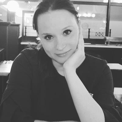 Жанна Хитриченко (Мартыненко)