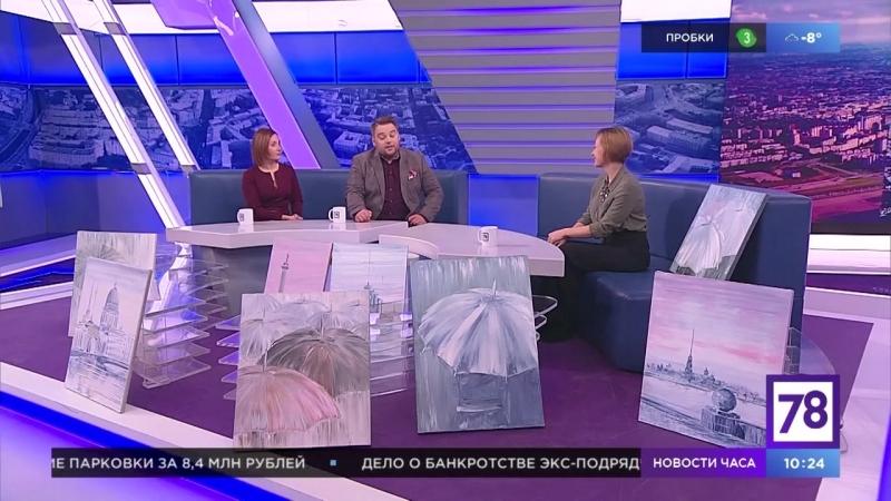 канал78 мацик татьяна