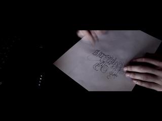 BKS ART | Процесс создания эскиза в стиле Lettering