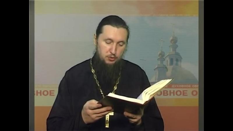 4. Послание апостола Варнавы.