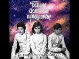 Алексей Рыбников - Я тебе, конечно, верю... (1974)