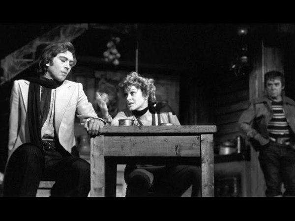 Царствие земное Теннесси Уильямс; Павел Хомский, 1977 г.; 2/2