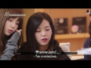 JBP BLACKPINK HOUSE EP.2-5 рус.саб