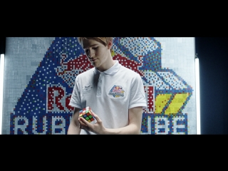 Red Bulls Rubiks Cube