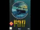 Конвой PQ 17 сериал 2004 года ВОВ герои моряки