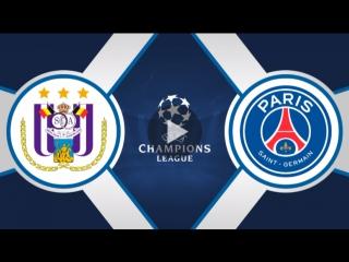 Андерлехт 0:4 ПСЖ | Лига Чемпионов 2017/18 | Групповой этап | 3-й тур | ОБЗОР