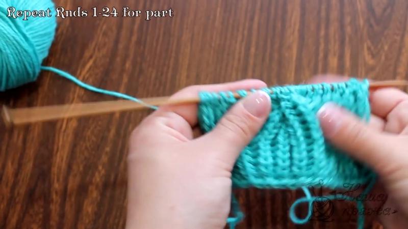 Узор косами в технике «Бриошь» - Brioche cable knitting