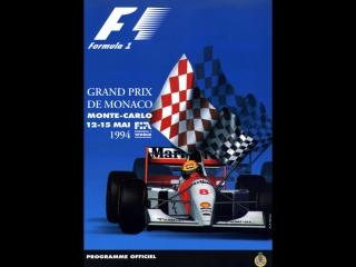 F1 1994. 04. гран-при монако, гонка