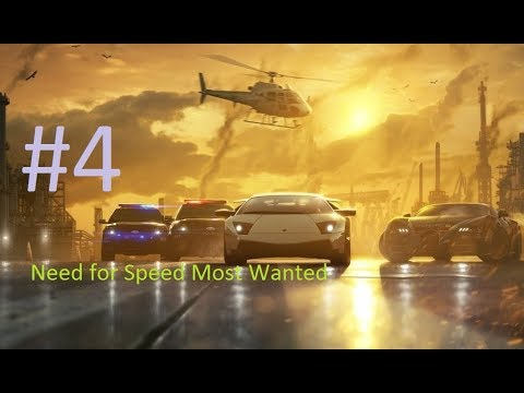 Прохаждение Need for Speed Most Wanted 4