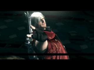 Dante Save Yourself _ [AMV _ GMV]