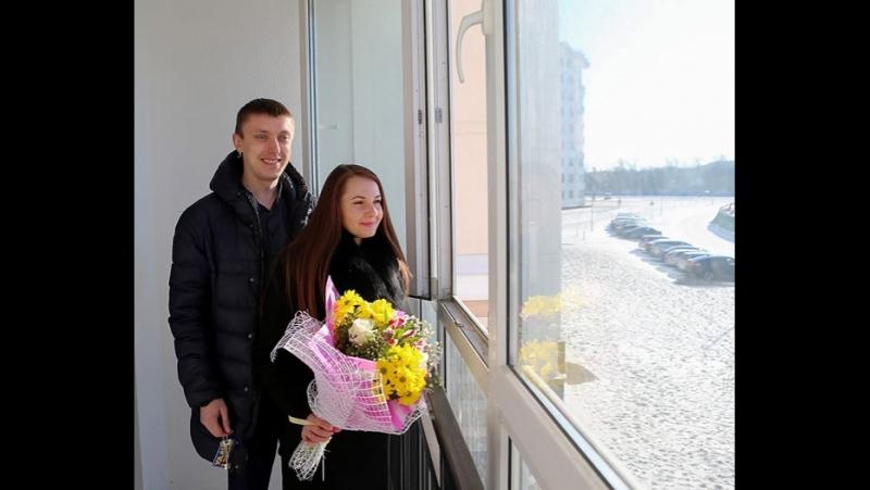 Квартиру от Евроопт выиграли молодожены из деревни Старая Дуброва