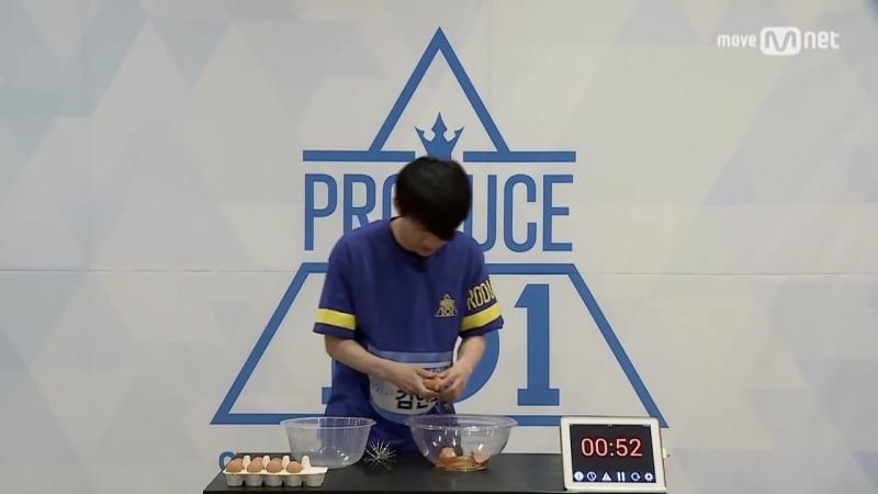 PRODUCE 101 season2 [101스페셜] Its 머랭타임!ㅣКим Ёнгук (아이원) 161212 EP.0