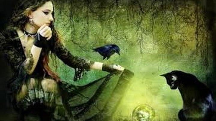 Ведьмы и колдуны. Факты. Документальный фильм.