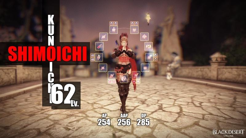 RU ENG 62 Lv Kunoichi Gear 254 256 285