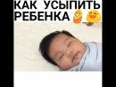Нужно обязательно приучать малыша понимать разницу между дневным отдыхом и ночным сном.
