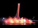 Поющий фонтан в Олимпийском парке Сочи 6