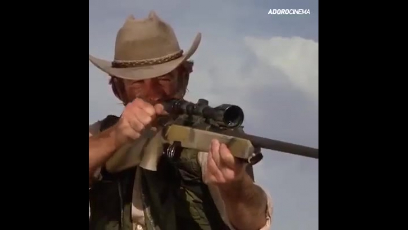 Чак стрелок