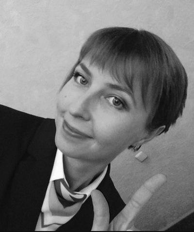 Дарья Карелина