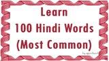 100 Hindi Words - Learn Hindi through English