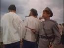 Тихий Дон 1957 Расправа над Подтёлковым