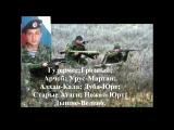 Емельянов Алексей - участник боевых действий в Чеченской республике