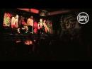 Barney Barfly - Проклятый старый дом Король и шут cover