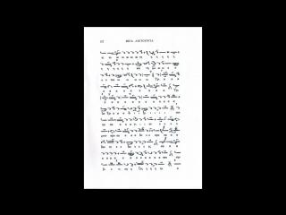 Херувимская песнь глас 3. Александрийское подворье в Москве