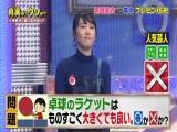 TV Aragaki Yui - NTV Choumom - 2017.10.13