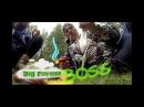второй поход за грибами - план: Большой Лесной Босс