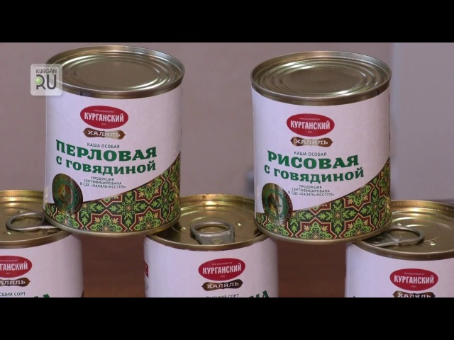Мясокомбинат Стандарт привез медали из Москвы