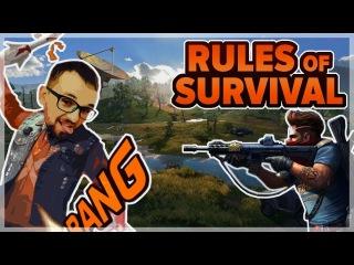 СОПЛИВЫЙ ЧАСОВОЙ СТРИМ | ЛУЧШИЙ АНАЛОГ PUBG | Rules of Survival