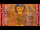 АРИЙСКОЕ НАСЛЕДИЕ 10 ВЕДИЧЕСКИЕ ЗНАНИЯ О БОГАХ ВОШЕДШИЕ В МИФОЛОГИЮ ЕГИПТА И ДРУ