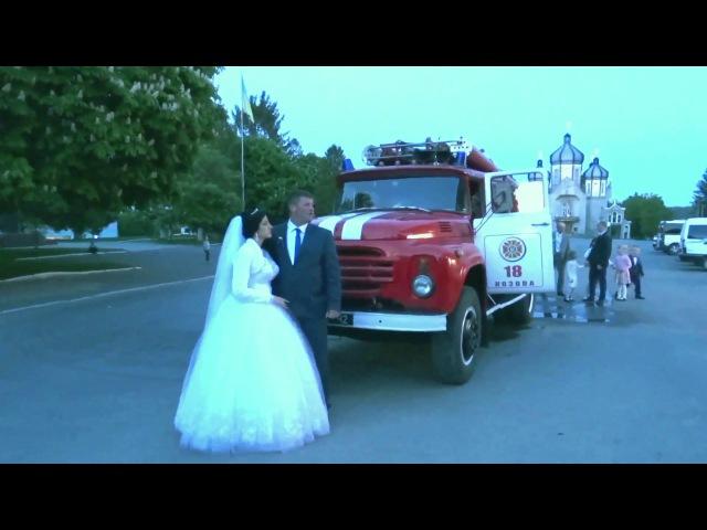 Весілля - Горіла сосна
