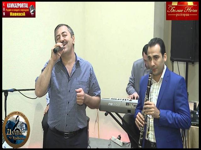 Гусейн Манапов - Еврейское танго - 2015 - www.KavkazPortal.com