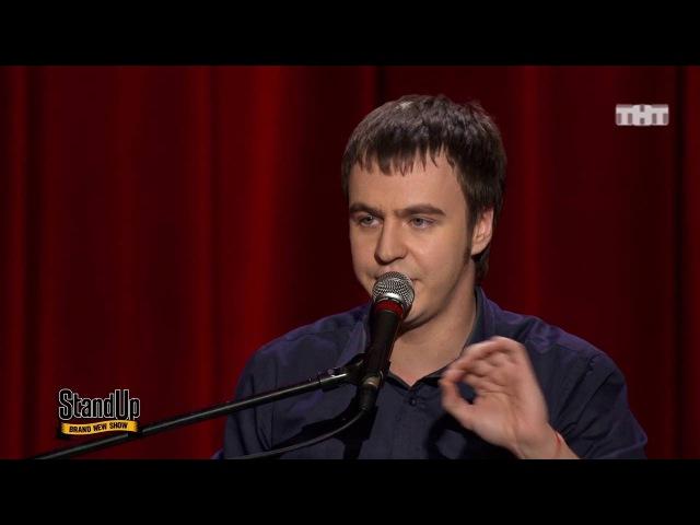 Stand Up: Иван Абрамов - О новорожденной дочке