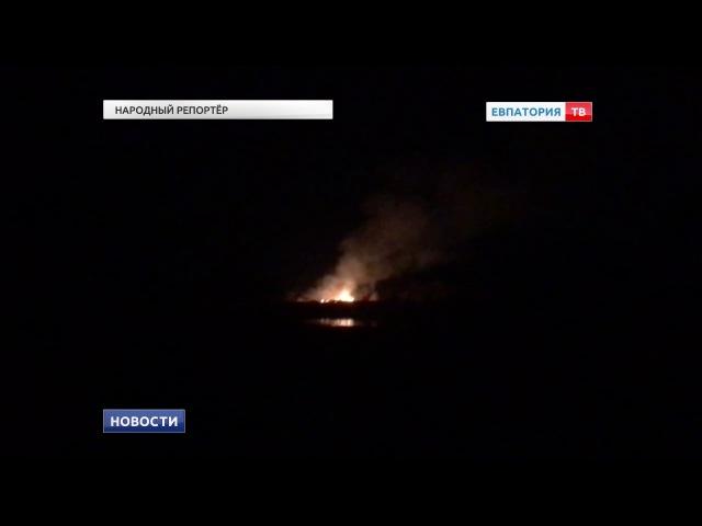 Народный репортер горела лесополоса у озера Мойнаки