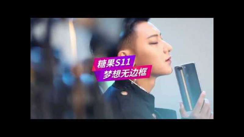 ENG SUB 180115 黄子韬 x 糖果手机 代言人 x SUGAR phone S11 CF BTS