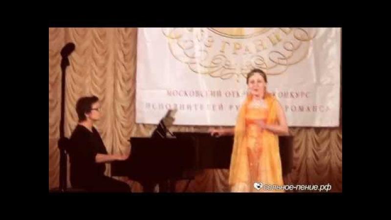 Алина Биянова Касимова Две ласточки Е Брусиловский Романсиада 2015 г Глазов