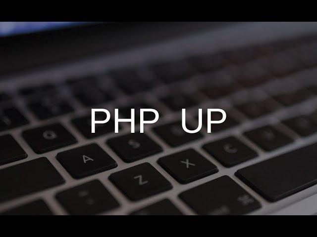 PHP UP | Урок №4 | Система контроля версий Git | Ветвления (branching)