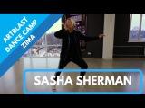 Sasha Sherman   ArtBlast Dance Camp Zima 2018