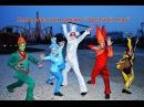 Шоу балет CRYSTAL и арт лаборатория Делириум пластическая сказка Цветной мир