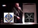 La vérité sur la franc-maçonnerie – Conférence de Stéphane Blet à Paris (01/04/2017)
